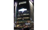 渋谷Q-FRONTの画像