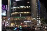 渋谷TSUTAYAの画像