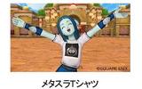【ドラクエX発売】冒険に役立つアイテムをゲット!ローソンでキャンペーン実施の画像