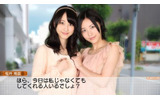 AKBシリーズ第3弾は総選挙がテーマ『AKB1/153 恋愛総選挙』発表 ― 姉妹グループが参戦の画像