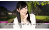 『AKB1/153 恋愛総選挙』プロモ映像公開 ― 意外な一面が見られるメイキングシーンもの画像