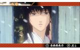 『るろうに剣心-明治剣客浪漫譚- 完醒』ストーリーをさらに広げる新キャラを紹介の画像