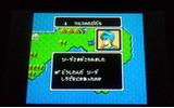 タリス島からマルスの旅が始まる。『FE覚醒』追加コンテンツ第1弾になったマップですの画像
