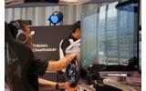 グランツーリスモのアジア最速ドライバーを決定する「アジアチャンピオンシップ 2012」の画像