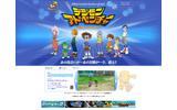 PSP『デジモンアドベンチャー』、開発は中裕司氏率いるプロペの画像