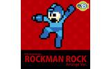 『ロックマン』生誕25周年記念サントラ「ロックカン」全収録曲が明らかにの画像
