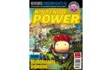 24年の歴史を持つ任天堂公認雑誌「Nintendo Power」が休刊への画像