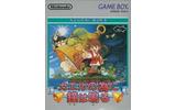 ゲームボーイの隠れた名作『カエルの為に鐘は鳴る』3DSVCで20年ぶりに復活の画像