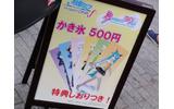 ニコ生内のプロデューサーコメントも掲載!『初音ミク -Project DIVA- f』発売記念前夜祭「夏の終わりの39祭り」レポの画像