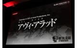 満を持して『メタルギア』映画化、小島監督が語る25周年の思い ― 「METAL GEAR 25th ANNIVERSARY PARTY」レポ(前編)の画像