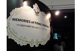 【FF25周年】貴重な開発資料が多数展示!25年分の歴史がギュッと詰まった「FINAL FANTASY展」の画像