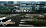 斬新なゲームアイデアで注目される『TOKYO JUNGLE』の画像