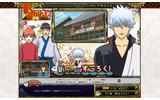 『銀魂無双六』改め・・・『銀魂のすごろく』2013年発売決定 ― ハチャメチャ銀魂ボードゲームの画像