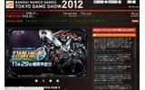 バンダイナムコ、TGS2012出展タイトル公開 ― 『テイルズ オブ エクシリア2』『第2次スパロボOG』などの画像