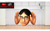 【ちょっと Nintendo Direct】『鬼トレ』鬼計算3バックの壁を超える方法をアドバイスの画像