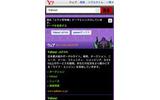 ヱヴァンゲリヲン検索ウィジェットの画像