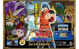 3DS『トリコ グルメモンスターズ!』2012年冬発売決定の画像