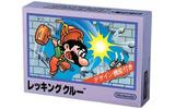 3DSVCに『レッキングクルー』登場 ― 懐かしのアクションパズルゲームの画像