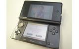 3DSソフト、ダウンロード版のメリットとデメリットの画像