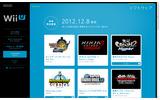 【Nintendo Direct】Wii Uローンチタイトルは『MH3G HD Ver.』など9本!今度のラインナップも明らかにの画像