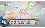 チャチャとカヤンバによる『モンスターハンター3(トライ)G HD Ver.』紹介映像が公開の画像