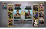 『三國志12』発売日決定 ― Wii U版はGamePadだけでプレイ可能の画像
