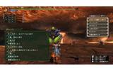 『モンスターハンター3(トライ)G HD Ver.』、海外では任天堂がサーバー提供の画像