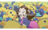 『プロジェクト クロスゾーン』オープニングアニメの一部も見れるPV第2弾公開の画像