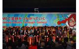 【TGS 2012】東京ゲームショウ2012開幕、過去最高の1043タイトルが出展の画像
