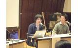 光田康典氏(左)、齋藤健二氏の画像