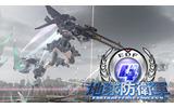 【TGS 2012】最大4人オンライン協力プレイも搭載!『地球防衛軍4』プレイアブルレポの画像