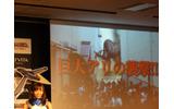 吉木りさのキュートなペイルウイング姿&超B級の4分間を見逃すな!『地球防衛軍3』完成披露会見の画像