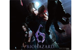 『BIOHAZARD 6』発売記念イベント開催決定 ― 豪華グッズが当たる抽選会もの画像