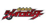 TVアニメ「超速変形ジャイロゼッター」 見逃し配信 14サイトでスタート 最新話1週間無料の画像