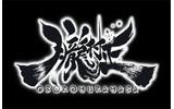 PS Vita版『朧村正』気になる新要素が明らかにの画像