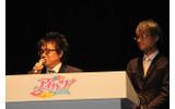 左 テレビ東京 奈良氏、右サンライズ若鍋氏の画像