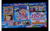 ニンテンドー3DSソフトの画像