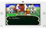 【Nintendo Direct】『とびだせ どうぶつの森』10月5日20時より ― 新要素を中心に紹介の画像