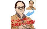 『ラーメンクロニクル』、「東京ラーメンショー2012」にてコラボイベント開催の画像