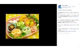 キャラ弁ブロガーが作ったソニック&ぷよぷよのクオリティが凄いの画像