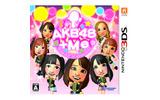 『AKB48+Me』ダウンロード版も販売決定 ― 任天堂タイトル以外では初の画像