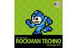 『ロックマン』25周年記念アルバム発売、歴代10作の名曲をロックとテクノでアレンジの画像
