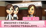 『AKB48+Me』正規メンバー目指してMiiを育成! ― 本作のための新曲「私に似てる」収録の画像