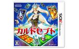 3DS『カルドセプト』は、任天堂から6月28日に発売された最新作。の画像