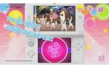 『AKB48+Me』紹介映像が公開 ― 限定パックには3D映像を収録したDVD-ROMが付属の画像