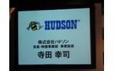 【ハドソンWiiウェアタイトル発表会】2つの戦略タイトルが明かされる(2)の画像