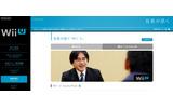 社長が訊く Wii U GamePad篇の画像