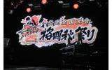 「ストリートファイター25周年 公式全国大会 格闘秋祭り」の画像