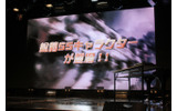 PS Vita版『STREET FIGHTER X 鉄拳』ならではの要素を公開の画像