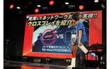 PS3とVitaによる「クロスプレイ」を披露の画像